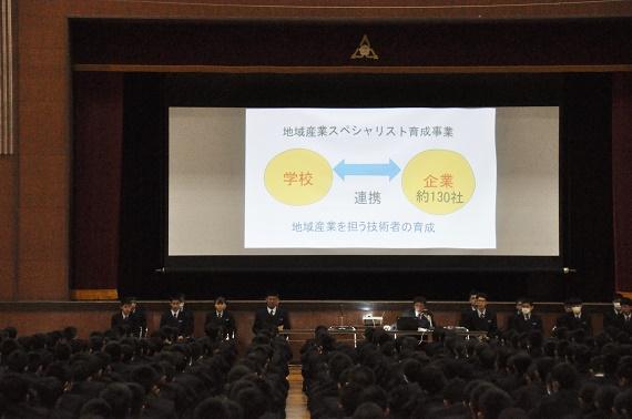(松工高)写真1 校内発表会s.jpg