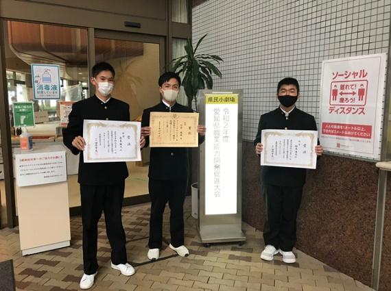 八幡浜工業s2.jpg
