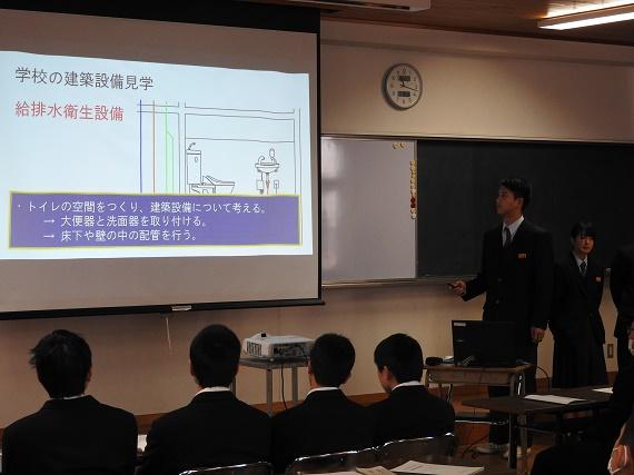 生徒研究発表会の様子02s.jpg
