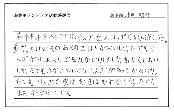 01.日機愛媛.jpg