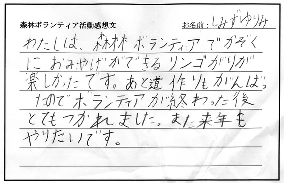 07.清水.jpg