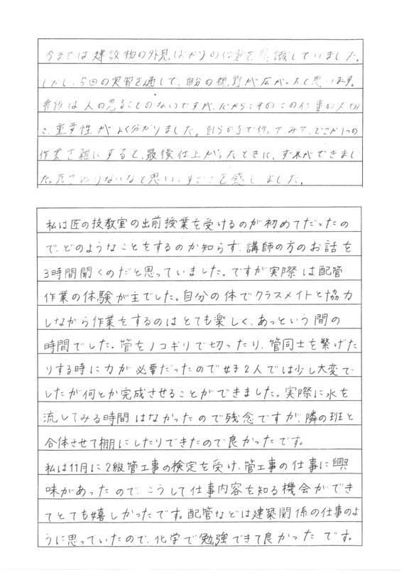 松工出12.jpg