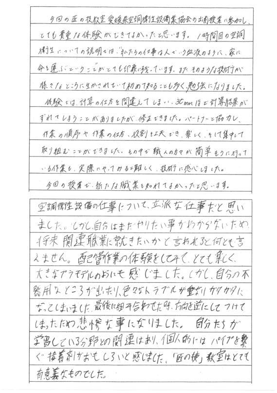 松工出13.jpg
