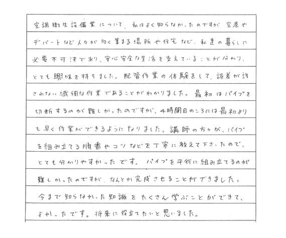 松工出14.jpg