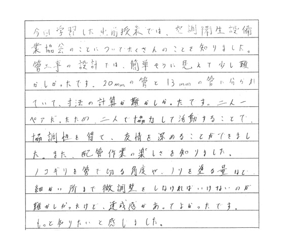 松工出15.jpg