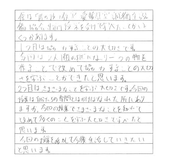 松工出23.jpg